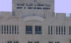 وزارة الطاقة تنفي وجود موافقة لإنشاء مصفاة بترول جديدة في المملكة