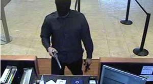 ملثم يسطو على بنك في المنارة شرق عمان ويلوذ بالفرار