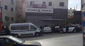 تفاصيل سطو مسلح على بنك في المنارة بعمان: مسدس صوت وملثم بحطة و9700 دينار
