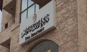 ما هو مذهب التّجسيم وهل يجوز اتباعه .. الافتاء الأردني يجيب