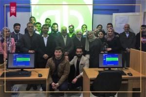 اعتماد جامعة البترا مركزًا لامتحان الرخصة الدولية لبرنامج المحاسبة الدولي