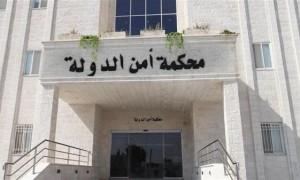 امن الدولة تعلن لائحة الاتهام النهائية بقضية عوني مطيع (التفاصيل)