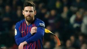 برشلونة يتجهز لمرحلة ما بعد ميسي