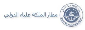 30 ألف يورو راتب مدير مطار الملكة علياء نصفه تتحمله الحكومة