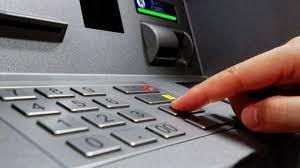إلزام البنوك بفتح حساب للمواطنين المؤهلين قانونيا