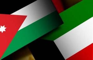 الأردن والكويت يوقعان 28 اتفاقية ومذكرة تفاهم الاثنين