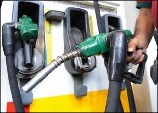 الحكومة: ارتفاع أسعار المشتقات النفطية في الاسبوع الثاني من شباط