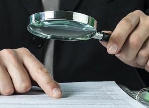 توقيف 4 أشخاص في الجويدة بجناية استثمار الوظيفة والتزوير