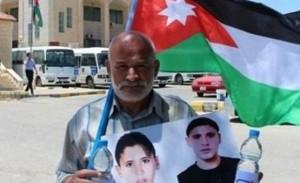 الخارجية تطمئن على أردني بسجن النقب بعد محاولة أسير فلسطيني إحراق نفسه