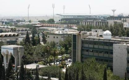 395 طالبا وطالبة من مختلف الكليات لاختيار 64 مرشحا لمجلس اتحاد الطلبة باليرموك