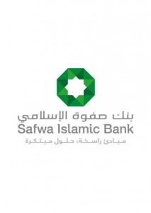 بنك صفوة الإسلامي ومديرية الدفاع المدني ينفذان عملية إخلاء وهمي