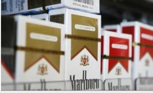 الحكومة: لا طلبات تعويض من شركات دخان عالمية