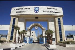 جامعة عمان الأهلية تستحدث عدداً من الحوافز التشجيعية للبحث العلمي