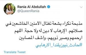 الملكة عبر تويتر :اغتالوا الآمنين الخاشعين في صلاتهم