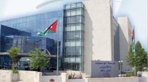 مؤسسة المواصفات والمقاييس ترفض شحنة بنزين مخالفة بحجم 37 ألف طن.