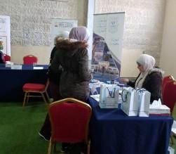 جامعة عمان الأهلية تشارك في فعاليات مدارس الرضوان