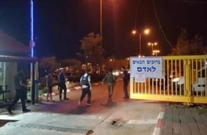 شهيد برصاص الاحتلال في بيت لحم