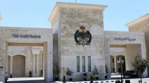 مديرية الأمن العام تقرر دراسة عدد من حالات الغارمات والمساهمة في تسديد ديونهن