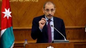 الصفدي: الاردن سيبقى في مقدمة الجهود لمحاربة الإرهاب وتعرية ظلاميته