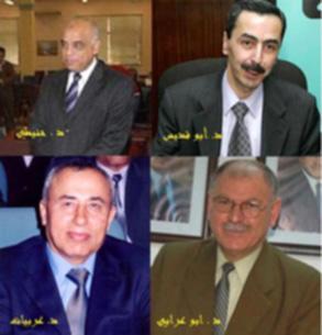 إرادة ملكية بالموافقة على تعيين «4» رؤساء جامعات