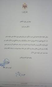 خليل عطية يطالب الرزاز بالافراج عن د.باسل برقان
