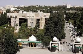 (الأردنية) تعلن نتائج انتخابات مجلس اتحاد طلبتها الجديد