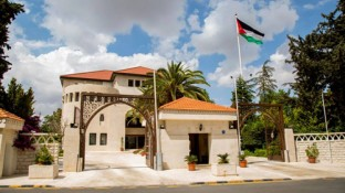 مجلس الوزراء يتخذ قرارات ويقر نظاماً للتعين بالوظائف القيادية
