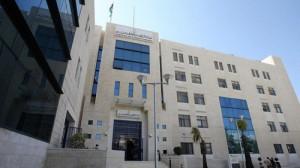 توقيف خمسة أشخاص بتهمة جناية استثمار الوظيفة من سلطة العقبة