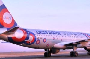 الاردنية للطيران تعلن اطلاق برنامجها المكثف في المسؤولية المجتمعية خلال شهر رمضان