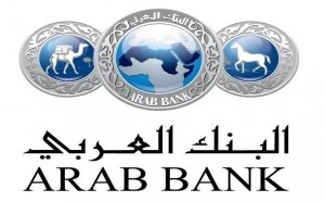 البنك العربي يطلق عرض خاص على قرض السيارة