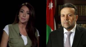 مدعي عام عمان يوقف