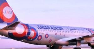 الاردنية للطيران تنظم عشرة رحلات مجانية لأداء مناسك العمرة