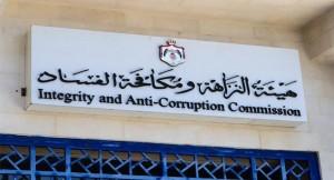الداوود: مخالفات جديدة إلى مكافحة الفساد وإحالات إلى النائب العام