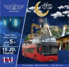 جت' تبدأ رحلات الباص المكشوف في ليالي رمضان ببرنامج حافل ومتميز