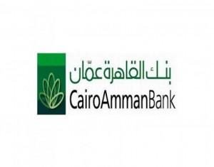 بنك القاهرة عمّان يُمدد ساعات عمله