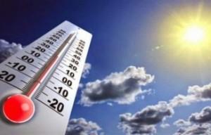 الجمعة .. الحرارة تقترب من الـ 40 مئوية في عمان
