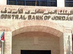 الاشتباه في شخصيات أردنية تقوم بعمليات غسل أموال