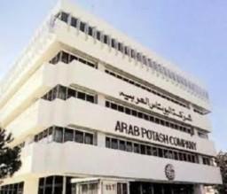 فوربس: البوتاس العربية من اقوى مئة شركة عامة في الشرق الاوسط