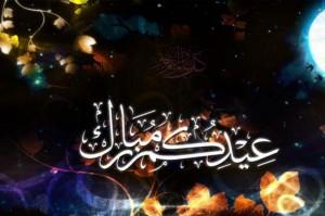 فلكي اردني : هذا موعد عيد الاضحى المبارك