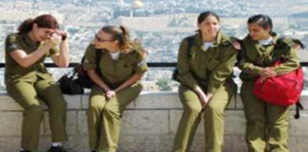 """رجال من دول عربية للخارجية الإسرائيلية: """" ساعدونا نريد الزواج من إسرائيليات """""""