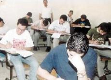 تقديم طلبات الاشتراك في امتحان الثانوية العامة ينتهي غدا
