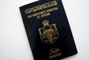 الاحوال المدنية تنفي وضع اي شروط جديدة تخص تجديد الجوازات الدائمة لحملتها المقيمين بفلسطين