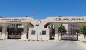 وفاة أردني في الكويت بعد تعرضه لحادث دهس