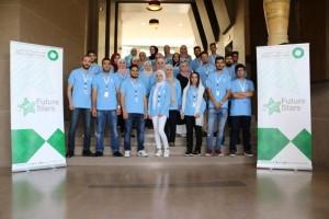 بنك صفوة الإسلامي يطلق برنامجا صيفيا للشباب