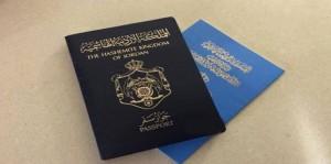 الحكومة تنفي منح جوازات سفر لفلسطينيين وسوريين وسودانيين ويمنيين