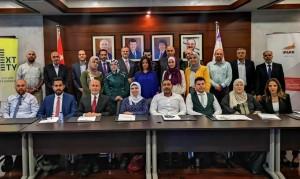 جامعة عمان الأهلية تشارك في الورشة التدريبية لحاضنات الأعمال ومراكز نقل التكنولوجيا في الجامعات الأردنية