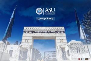 جامعة العلوم التطبيقية الخاصة: حصلنا على أعلى التصنيفات في الشرق الأوسط .. ولم نعتمد على الطلبة الوافدين .. وسنبقى جامعة كل العرب