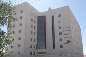 إيقاف (162) راتب تقاعد مبكر ومطالبة أصحابها بإعادة (3.5) مليون دينار صُرفت لهم دون وجه حق