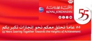 الملكية الأردنية ناقل رسمي لمهرجان جرش منذ انطلاقته قبل 38 عاماً