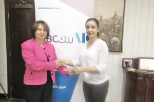 بنك ABC الأردن يواصل دعمه لمركز جمعية الشابات المسلمات للتربية الخاصة